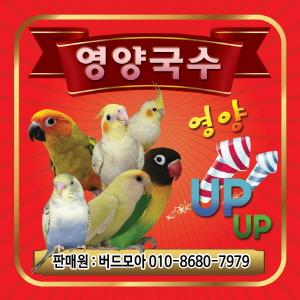 ★할인중★영양국수-S (중,소형) 110g